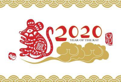 KSPTA Lunar New Year Event 2020