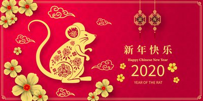 KSPTA Lunar New Year 2020 Celebration